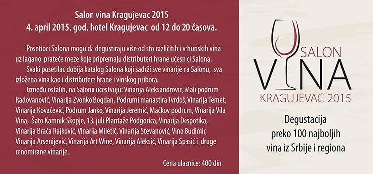 salon_vina_KG-1