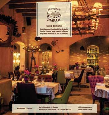 Restoran Šaran
